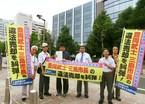 10/11「三島駅南口西街区に関わる裁判」の傍聴者を募集します
