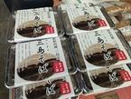 【ご予約受付中!】令和元年産新粉を使用した「年越し三島そば」のご予約・注文を承ります