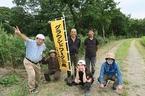 【参加者募集】9/3~ 松毛川環境再生ワンデイチャレンジ