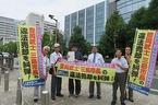 三島駅南口西街区に関わる裁判の「上告」について