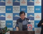 10/7川勝知事が定例記者会見で三島駅南口再開発について言及