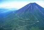 10/8毎日新聞「発言」に渡辺専務の富士山に関する記事が掲載