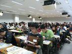 II期グラウンドワーク・インターンシップ 集合研修D日程(1日目)