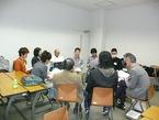 II期グラウンドワーク・インターンシップ 集合研修D日程(4日目)