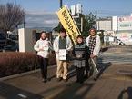 「子どもを元気に富士山支援募金」第1・2回街頭募金