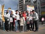 「子どもを元気に富士山支援募金」第5回街頭募金