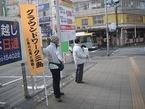 「子どもを元気に富士山支援募金」第6回街頭募金
