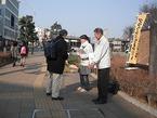 「子どもを元気に富士山支援募金」第7・8回街頭募金