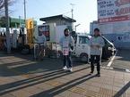 「子どもを元気に富士山支援募金」第10回街頭募金