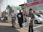 「子どもを元気に富士山支援募金」第11回街頭募金