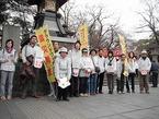 「子どもを元気に富士山支援募金」第12回街頭募金