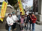 「子どもを元気に富士山支援募金」第15・16・17回街頭募金