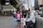 「子どもを元気に富士山支援募金」第18回街頭募金