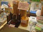 東日本大震災復興支援イベント この祭り、乱れ咲き8th開催