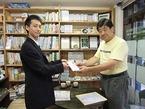 株式会社フジコー様より「子どもを元気に富士山プロジェクト」への寄付をいただきました