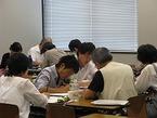 III期グラウンドワーク・インターンシップ集合研修B日程4日目