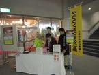映画「エクレール お菓子放浪記」上映会にて募金活動を実施