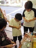 第3回 子どものお仕事体験 IN 三島街中カフェ