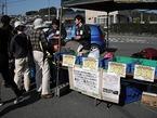 ファミリーマート函南畑毛店で募金活動を実施