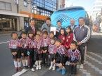 石巻市の子どもたちへマイクロバスを贈呈