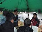 3/17(土)松毛川エコレンジャー養成講座(水生生物)開催