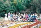 10. 國際濕地庭園