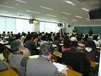 II期グラウンドワーク・インターンシップ 集合研修D日程(5日目)