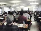 グラウンドワーク・インターンシップII期集合研修3日目