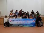 日韓青少年環境交流 日本の学生が韓国・済州島を訪問(9/13〜9/16)