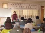 12/8 認知症サポーター養成講座開催