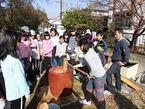 12/16 境川・清住緑地で収穫祭!