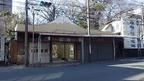 2/4「三島街中カフェ2号店:ZEROGO−ME」新規オープンと開所式のお知らせ