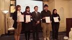フヨウサキナ:東北の未来をつくる女性と子ども応援プロジェクト贈呈式