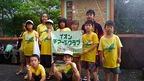 7/25 イオンチアーズクラブの子どもたちが源兵衛川で清掃活動