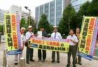 7/5に三島駅南口西街区の土地売却に関わる裁判が開廷されます(令和元年7月2日)