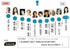 7/21「ビートたけしのTVタックル」に出演します(令和元年7月17日)